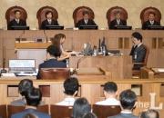 양심적 병역거부자들의 운명, 대법원의 선택은?