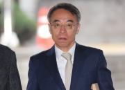 법원이 '선배' 임종헌을 구속시킨 진짜 이유