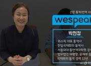 [MUFFLER]'한국어 vs 일본어' 키보드 대결, 뭐가 더 효율적?