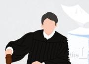 """[친절한 판례氏] 잠수 탄 피고인…대법 """"직장으로 연락했어야"""""""