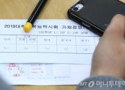 [MUFFLER] 영국·미국 해외파 한국 기자들이 풀어본 수능 영어 점수는?