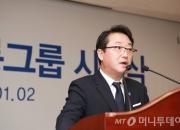 [전문]이웅열 코오롱 그룹 회장 퇴임사