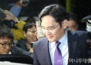 삼성전자, 내주 인사 예상…3인 부문장 유임 가닥