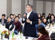 [단독]최태원 회장이 KAIST 학생들에게…