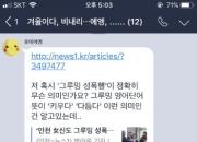 """""""청소년과 성관계 땐 무조건 처벌"""" vs """"청소년 자유 침해"""""""