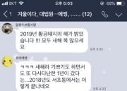 """""""상식이 무너졌다""""…2018 충격의 서초동"""