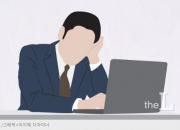 신재민 前사무관 고발이 거북한 이유