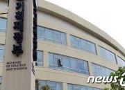[단독]'신의 직장' 공공기관 합동채용, 전면 재검토