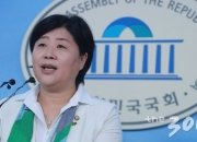 '재판 개입' 의혹…서영교 의원, 이력 살펴보니