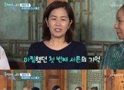 이성미의 미혼모 시절 고백…상대男 김학래는 누구?