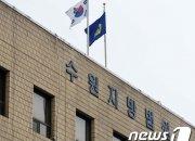 '수영선수 탈의실 몰카' 前 국가대표 항소심서 징역 10월... 법정구속