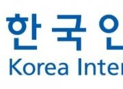 KISA-동서발전-울산정보산업진흥원, 지역 정보보호 '맞손'