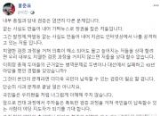 """""""병역문제로 대선실패 잊었나""""…홍준표, 황교안 겨냥 검증 공세"""