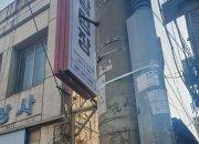 """목포 '창성장' 입구에 응원메시지…""""손혜원 의원님 힘내세요"""""""