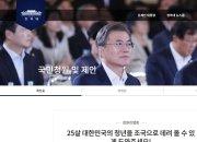 """외교부 """"美그랜드캐년 한국인 추락, 영사조력 제공"""""""