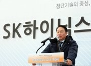 SK하이닉스 연봉 6000만원 과장, 성과급 합해 '1억 돌파'