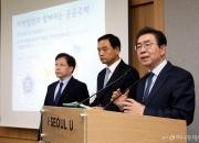 [단독]서울시 2조 시민펀드 결국 무산…주택공급 '적신호'