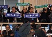 """민주당 """"'5·18 비난' 김진태·이종명·김순례 출당 조치하라"""""""