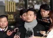 """""""이번엔 국회"""" 김태우 전 수사관 추가 폭로"""