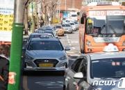 [단독]서울시, 2024년까지 모든 택시에 안전 격벽 설치