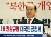 """'배수진'친 이종명… """"5.18, 北개입 검증·유공자 명단공개 시 의원직 사퇴"""""""
