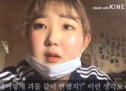 """故 최진실 딸 최준희 """"루프스병 투병, 갑자기 10kg 늘어"""""""