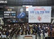 아마추어 격투가 모여라! 로드FC 세계종합격투기 축제 개최