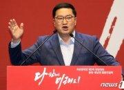 """""""김진태, 떠나라…우리가 대한애국당이냐"""" 한국당 왼손잡이?"""