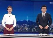 KBS 뉴스9, 전날 날씨예보 재탕…'역대급 방송사고'