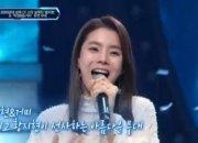 샴푸CF스타 황지현, '너목보6'서 가창력 뽐내며 이목 집중