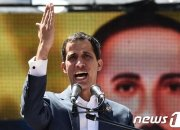 中·러에 손 내민 베네수엘라 과이도…마두로 고사작전