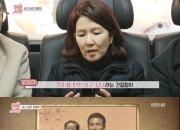 이성미 '미혼모' 이어 '새엄마 2명' 가정사 고백