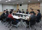 KBL, '2차 팬 좌담회' 개최... 다양한 의견 수렴