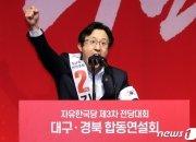 """김준교 """"저딴게 무슨 대통령""""…'극우 막말' 논란에 한국당도 고민"""