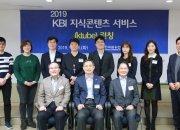금융연수원, 모바일·디지털 플랫폼 'KBI지식콘텐츠' 개시