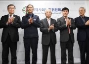 [전문]'탄력근로제 단위기간 연장' 경사노위 노사정 합의문