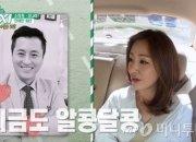 오나라와 '천생연분' 20년 연애…김도훈은 누구?