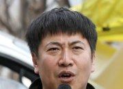 '최순실 국정농단' 폭로한 노승일씨 주택서 화재