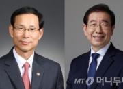 최정호 국토부 장관 후보자-박원순 시장 '궁합'은
