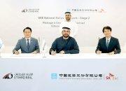 SK건설, 4800억 UAE 에티하드 철도공사 수주