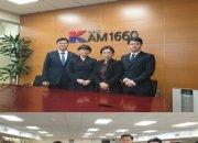 법무법인 센트로, 뉴욕·뉴저지서 한국내 조상땅 찾기 법률상담세미나 성료
