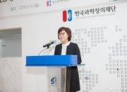 서은경 전 한국과학창의재단 이사장, 연구비 부정사용 의혹 '무혐의'