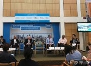 지역난방공사, UN 환경총회에서 집단에너지 미래 기술 발표
