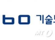 기보, 이화·숙명·영남대와 유테크 밸리 업무협약