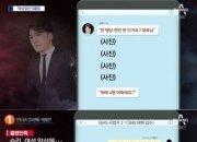 """""""여성 1명당 1000만원"""" 보도…승리 측 """"허풍 떤 것, 억울"""""""