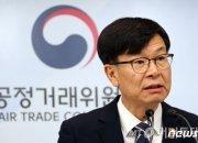 """김상조 """"삼성·LG 경제성장의 동력…모든 한국인 자랑스럽게 여길 것"""""""