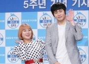 """전현무·한혜진 떠난 '나혼자산다'…기안84 """"사내연애 말자"""""""