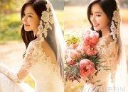 '3월의 신부' 공현주, 1살 연상 일반인과 오늘 결혼