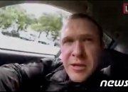 뉴질랜드 테러 용의자는 3명…주범 호주남성, 살인혐의 기소