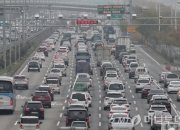 전국 운행차 배출가스 특별단속…단속 피하면 과태료 200만원